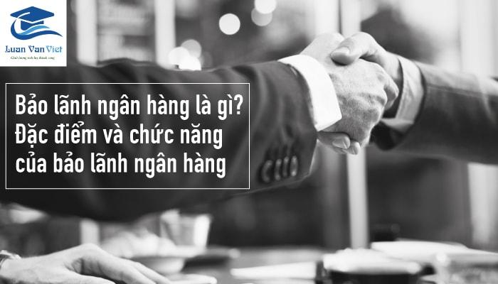 hinh-anh-bao-lanh-ngan-hang-la-gi-1